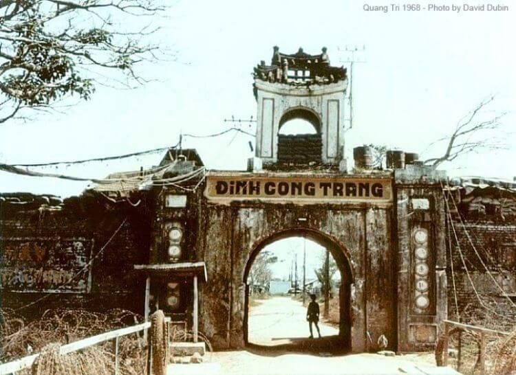 Cổng thành cổ Quảng Trị xưa